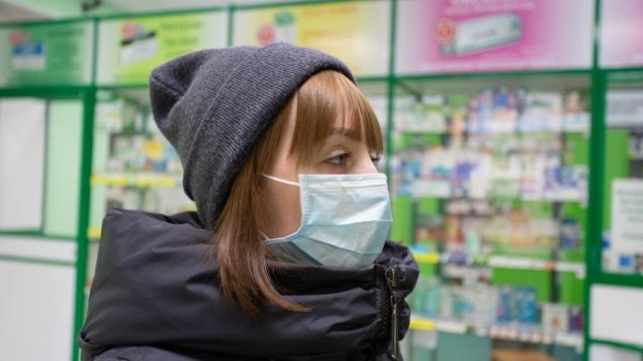 Антимонопольщики озвучили первые итоги проверки аптек после жалоб челябинцев на подорожание масок