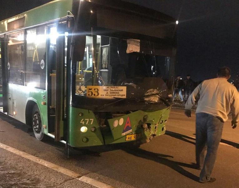 Авария случилась вечером 24 октября