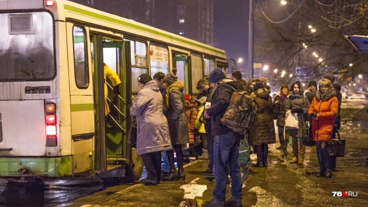 В Ярославле появится три новых автобуса вместо четырех старых
