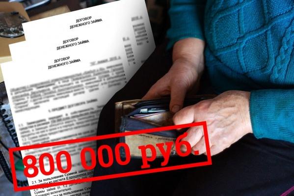От имени 60-летней женщины мошенники взяли кредиты в трех банках