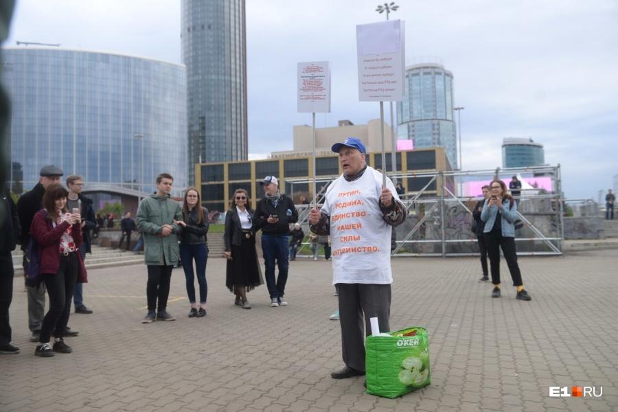 Редкий митинг в Екатеринбурге проходит без Деда-пикета