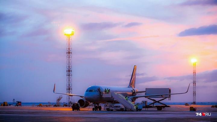 «Оставил 50 человек»: самолёт рейса Хайкоу — Москва высадил в Челябинске туристов «Жемчужной реки»