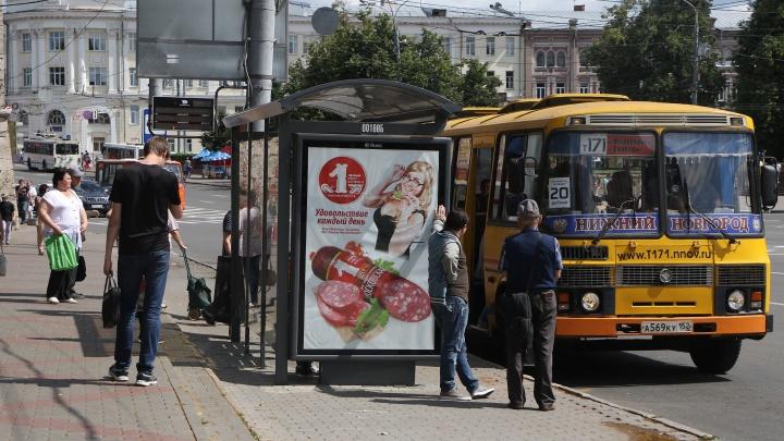 Стоимость проезда на 11 маршрутах станет дороже в августе, в том числе и на № Т-71