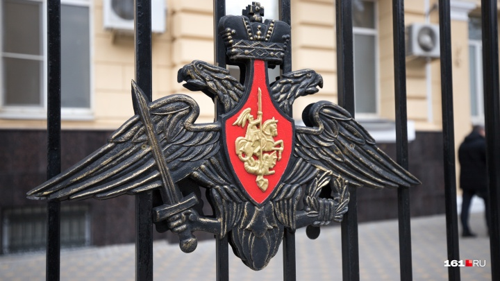 Новая армейская дивизия создана под Ростовом на украинском направлении