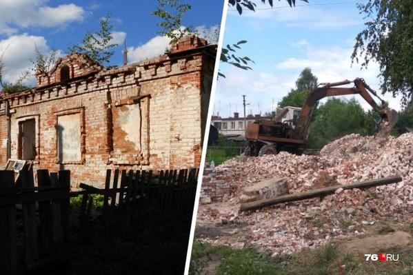 За несколько дней здание сравняли с землёй