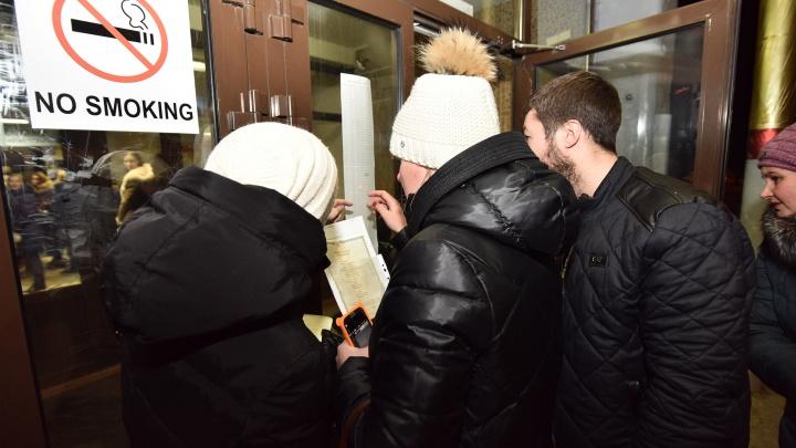 Что-то пошло не так: в ночь на 1 февраля сайт госуслуг в Екатеринбурге обвалился из-за сбоя в Москве
