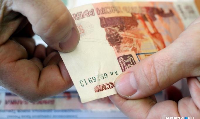 Депутаты Госдумы окончательно утвердили налог для самозанятых в Красноярском крае