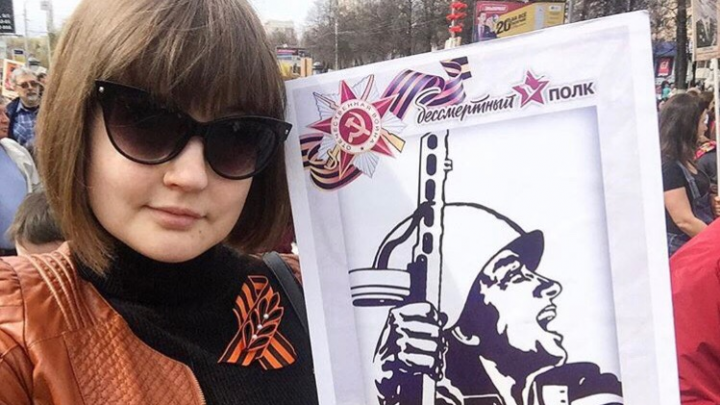 «Погиб безмолвно, бесславно и безвестно»: колонка корреспондента UFA1.RU про прадеда-фронтовика