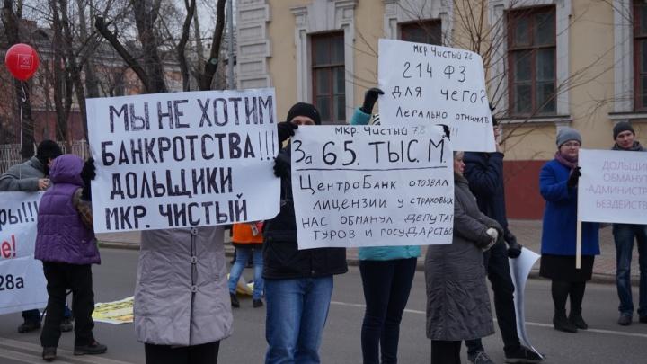 Посадки директоров и приказы на снос: как в Красноярске расследуются дела обманутых дольщиков