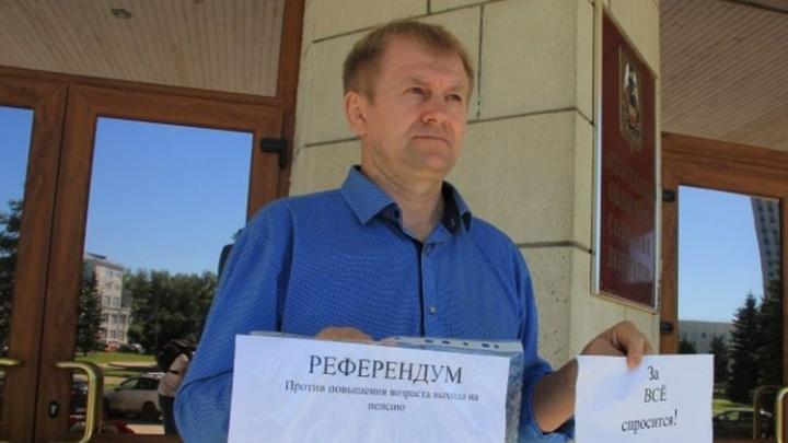 «В ночь конфликта с Козловым его даже не было»: урдомчане сообщили о задержании еще одного активиста