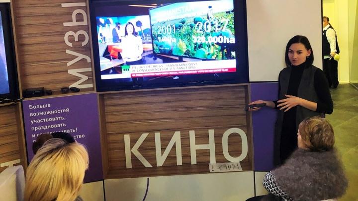 «Ростелеком» расскажет об интерактивном ТВ на социальном форуме «Дни старшего поколения»