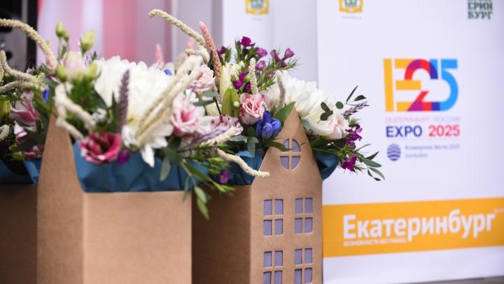 В Екатеринбурге назвали лучших строителей