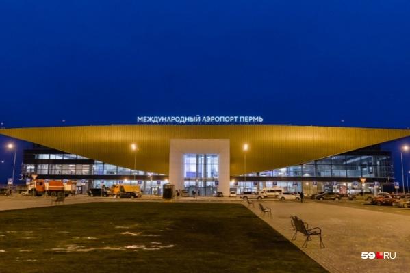 В следующем году у пермяков появится больше возможностей путешествовать самолётами из пермского аэропорта