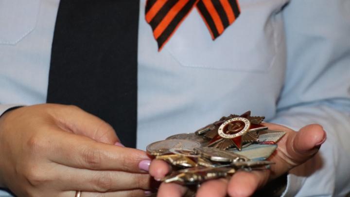 У красноярца конфисковали купленные в интернете ордена «За отвагу» и «Отечественной войны»