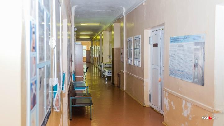 Пермский Роспотребнадзор в суде требует закрыть гинекологию в ГКБ №6 — там много нарушений СанПиН