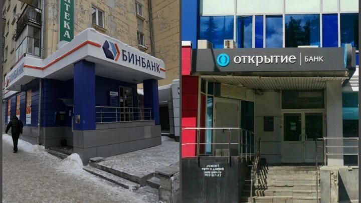 ЦБ решил слить в один два крупных российских банка