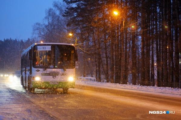 Красноярские автобусы не менялись с 2011 года