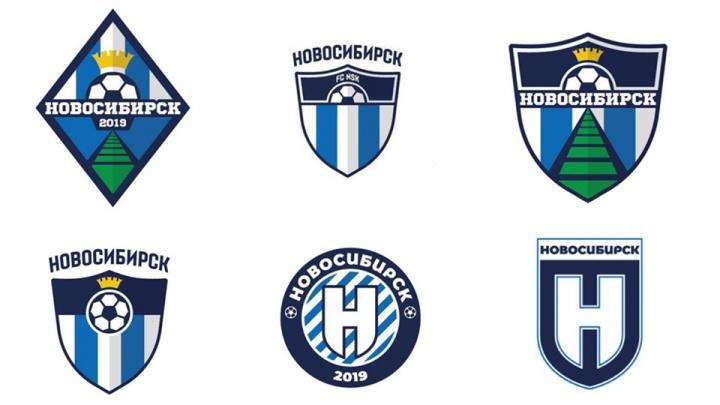 ФК «Новосибирск» предложил болельщикам выбрать логотип