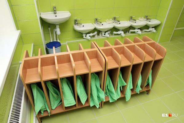 Во многих садиках планируют отремонтировать туалеты