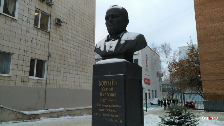 Бюст Сергея Королёва в Самаре установили в 2011 году, рядом с вузом, который носит его имя
