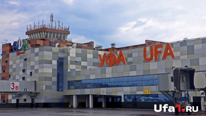 Учения в аэропорту Уфы: пассажиров и сотрудников попросили покинуть здание аэровокзала