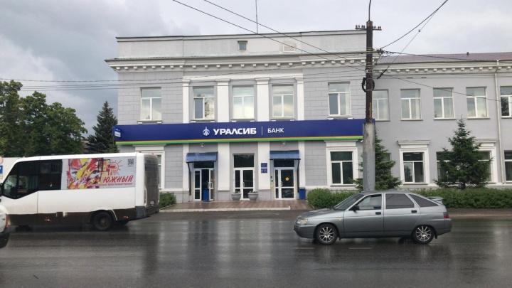 Андрей Морозов назначен заместителем председателя правления банка Уралсиб