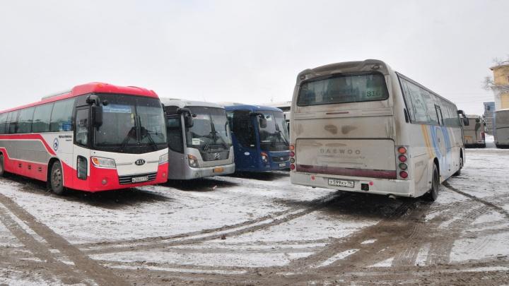 На Урале с маленьких детей стали требовать плату за проезд в междугородных автобусах