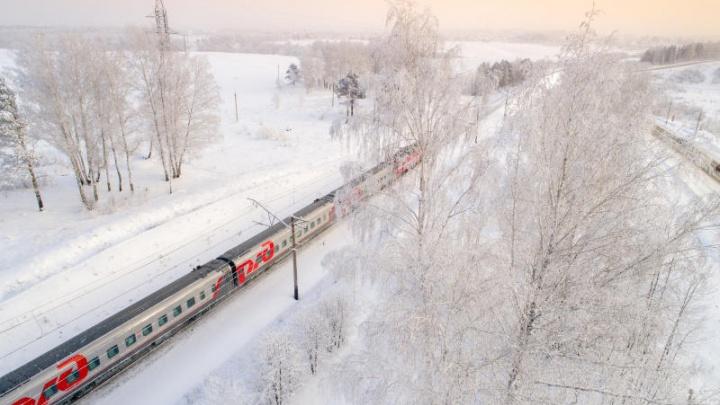 Дополнительные поезда отправятся из Екатеринбурга в период новогодних каникул