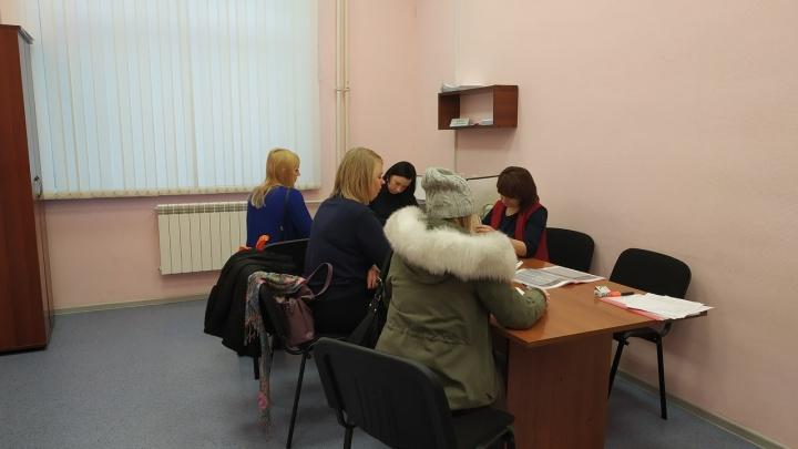 Стартовала запись детей в 1-е классы: самые активные родители оказались в Черёмушках
