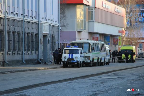 Теракт в здании ФСБ произошёл 31 октября 2018 года