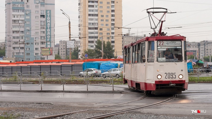 Жители Северо-Запада Челябинска на три дня останутся без трамваев