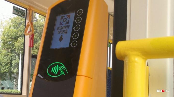 В Самаре хотят увеличить число трамваев с валидаторами