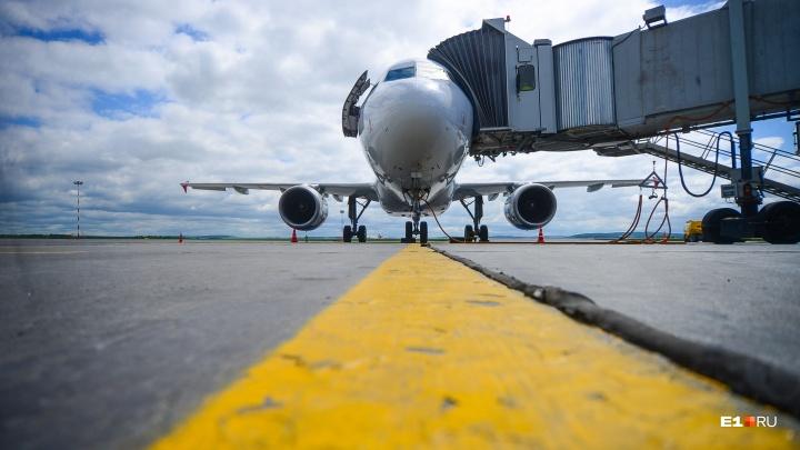 В Кольцово задержали двух пассажиров, которые курили в самолете