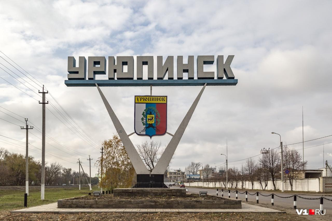 Иск о восстановлении на работе будет рассматривать Урюпинский городской суд
