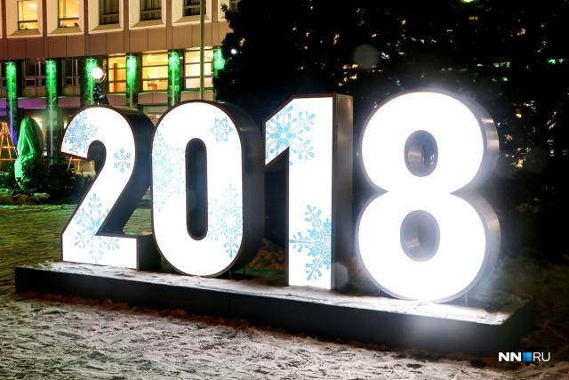 1dbbcd62b1b7 Праздничные будни. Кто как работает в Нижнем Новгороде в новогодние ...