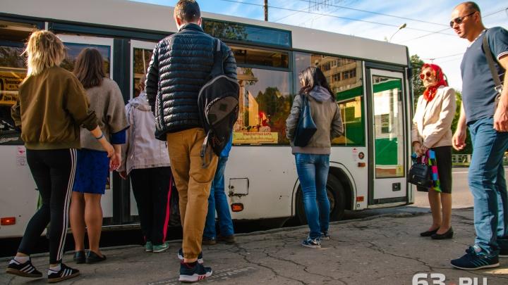 В Самаре решили продлить автобусный маршрут №37