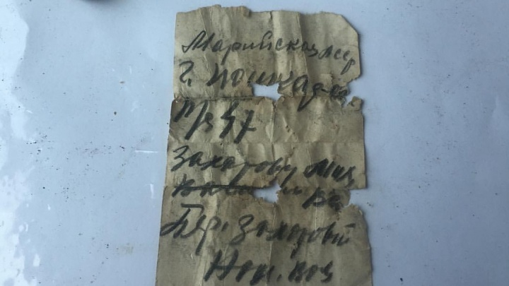 «Мать не получила на него похоронки»: волгоградцы нашли погибшего бойца с заполненным медальоном