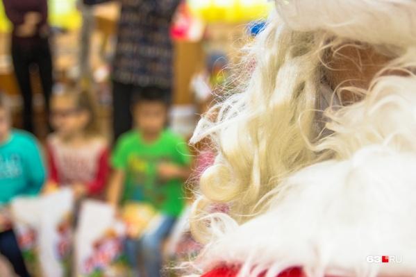 Хорошим детям — подарки от Деда Мороза, хорошим мамам и папам — от мэрии Самары!