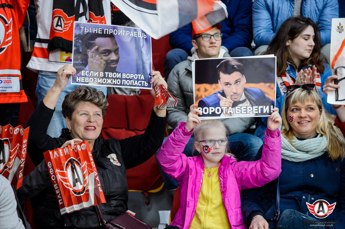 За 43 секунды упустили Кубок Харламова: «Авто» в овертайме проиграло ярославскому «Локо»