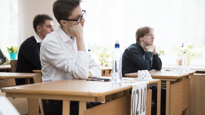 «Можно было бы вдвое дешевле»: депутата возмутила закупка ноутбуков Минобром Челябинской области