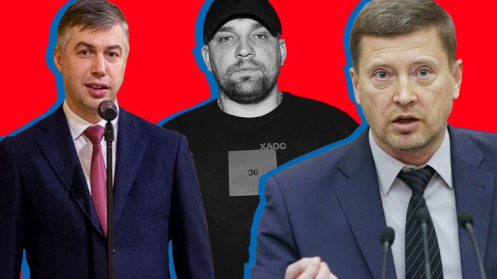 Ростовский рэпер или политик? Угадайте, где чья цитата