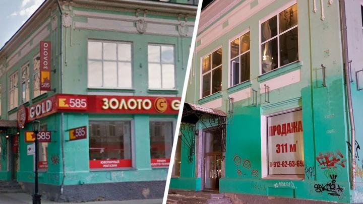 В центре Екатеринбурга закрылся ювелирный гипермаркет. Помещение решили продать за 145 миллионов
