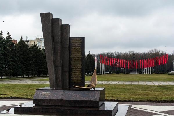 В Ростове открыт памятник жертвам авиакатастрофы