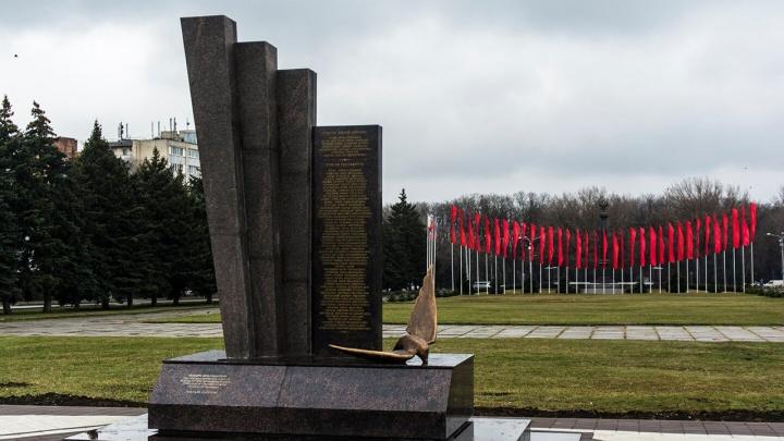 В Ростове заключены мировые соглашения по двум искам к Flydubai