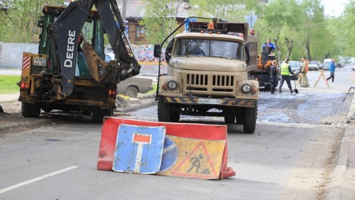 Архангельск получит 50 млн рублей из областного бюджета на ремонт дорог