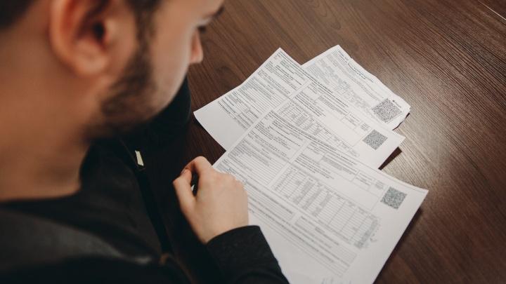 Дело принципа: тюменец решил судиться со своей управляющей компанией из-за 381 рубля и выиграл