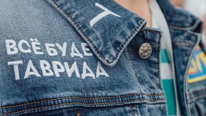 Уральский модельер Дмитрий Шишкин создал униформу для пяти тысяч участников крымского форума