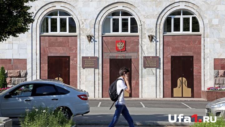 В Уфе закрыли опасную заправку