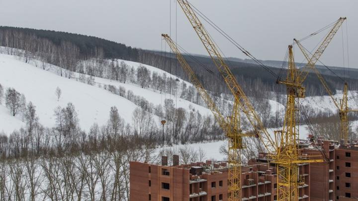 Новосибирские банки начали снижать ставки по ипотеке — объясняем, в чём причина