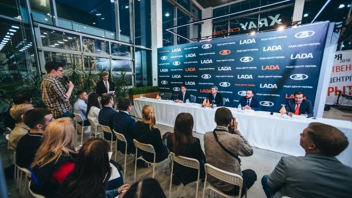 Ребрендинг пятого в Перми LADA центра концерна АВТОВАЗ включил обновление технологий сервиса